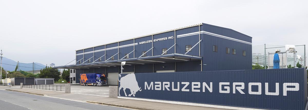 6つのグループ力 マルゼン ホールディングス株式会社